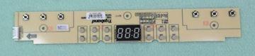 Obrázek Elektronika - displej