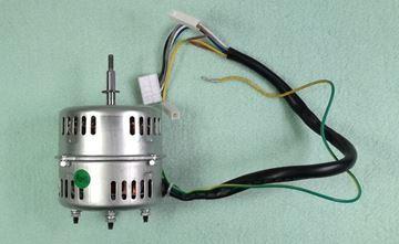 Obrázek Ventilátor motorový