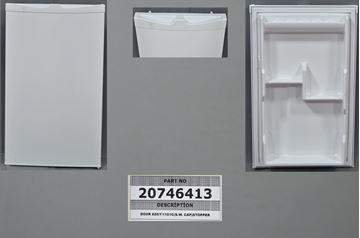 Obrázek Dveře - komplet