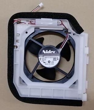 Picture of Kryt ventilátoru